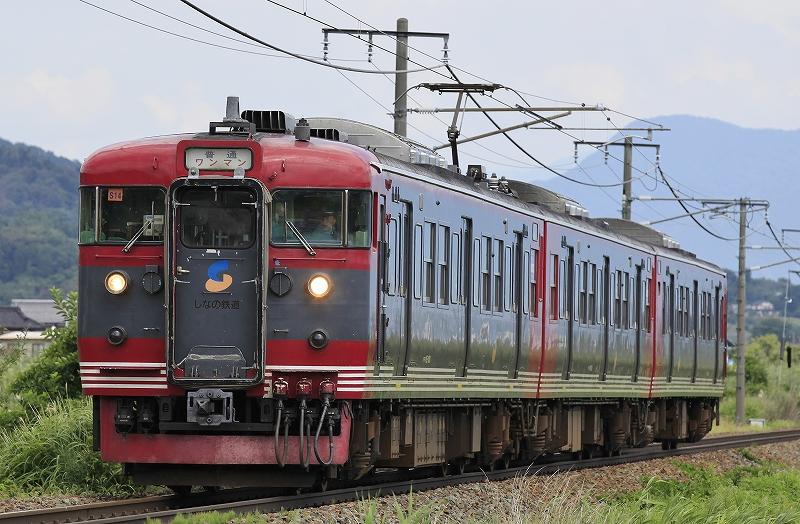 8/24 shinatetsu-2