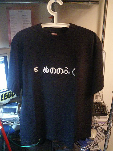 ぬののふくTシャツ