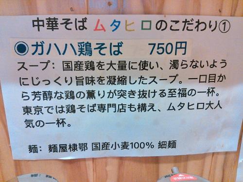 NCM_2090.jpg