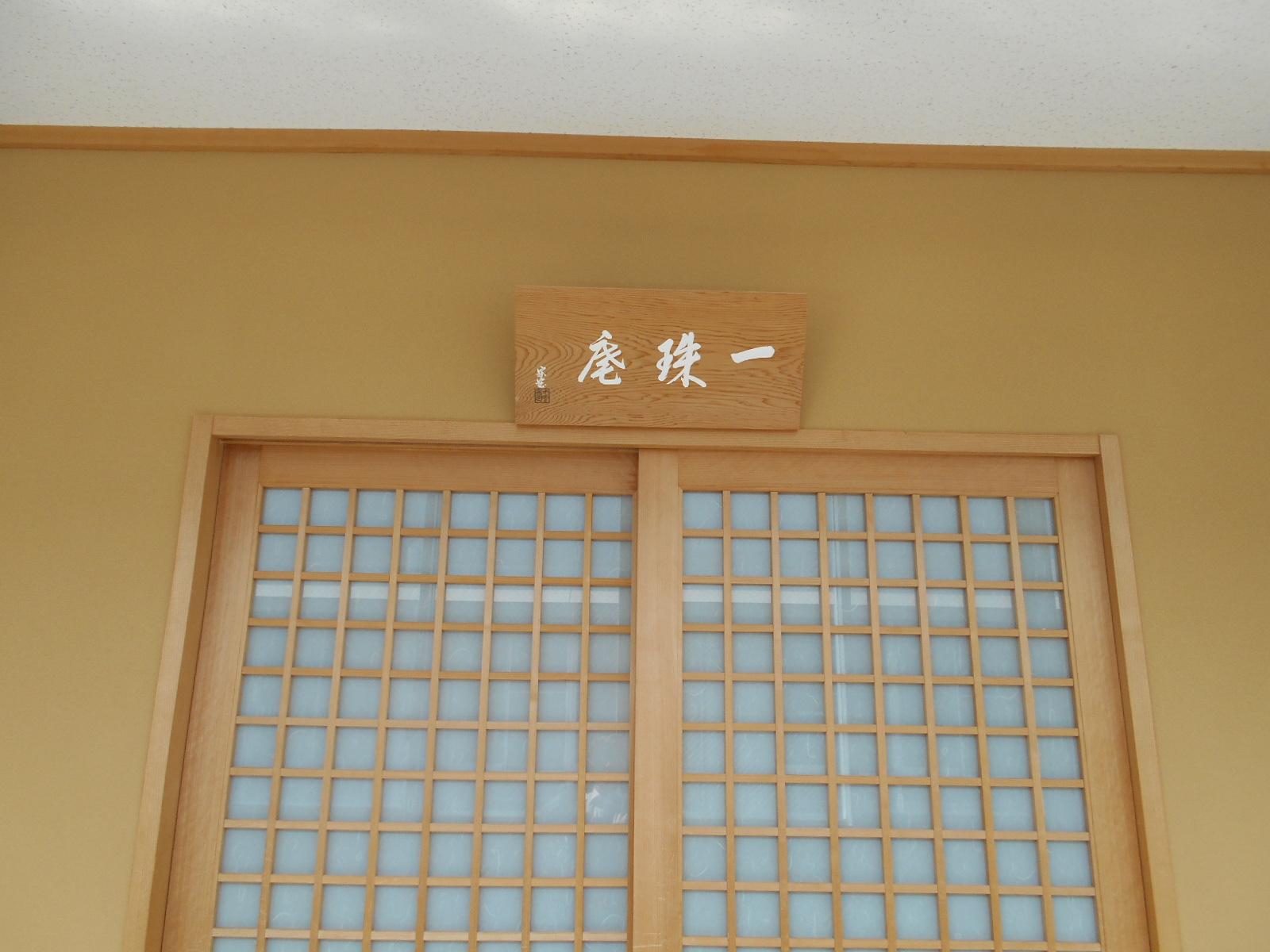 DSCN1600.jpg