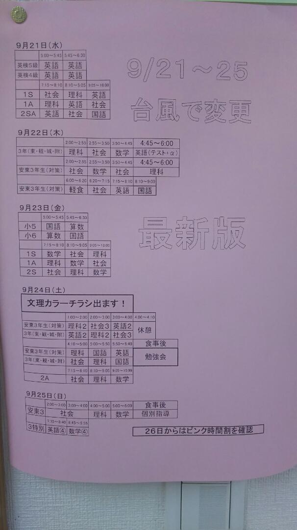 DSC_2070.jpg