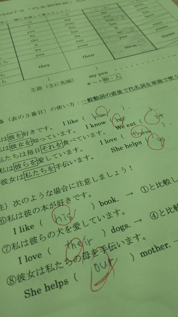 DSC_2451.jpg