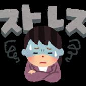 stress_woman (2)