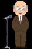 kouchou_sensei_speech.png