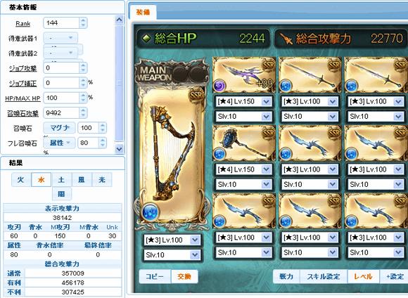 水武器0518