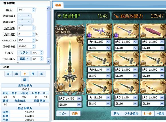 土武器0518