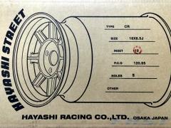 HAYASHI012.jpg
