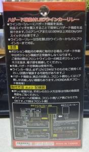 R0014480[1]