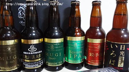 160629-utsunomiya-beer2.jpg
