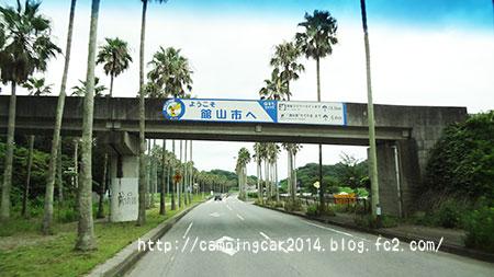 1607-miyoshi1.jpg