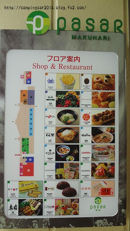 1607-pasar-floor.jpg
