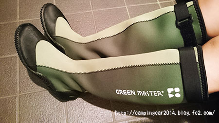 160915-greenmaster1.jpg