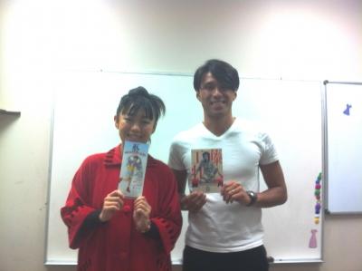 Kudo and Maeda Yuki