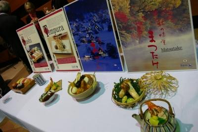 JAPAN food sample
