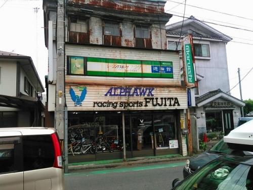 racing-fujita.jpg