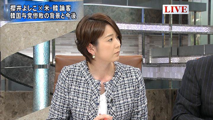 akimoto20160414_06.jpg