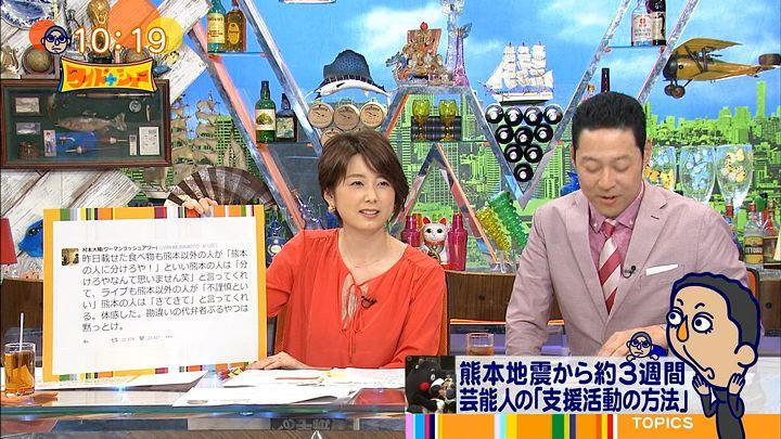 akimoto20160508_08.jpg