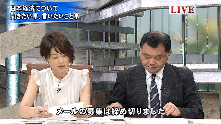 akimoto20160718_15.jpg