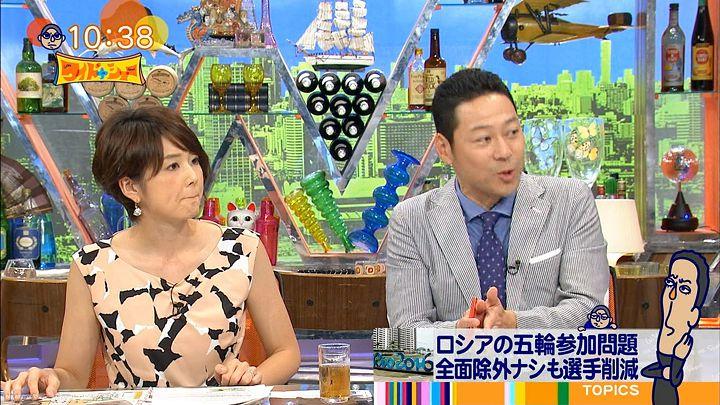 akimoto20160731_11.jpg