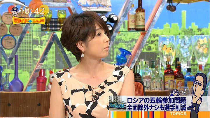 akimoto20160731_13.jpg