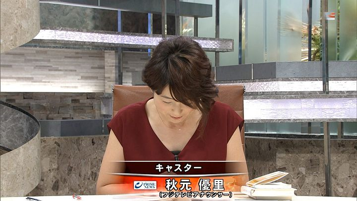 akimoto20160816_04.jpg