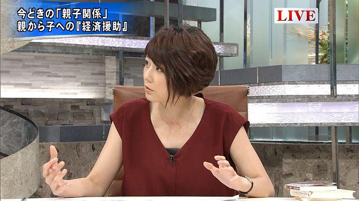 akimoto20160816_15.jpg