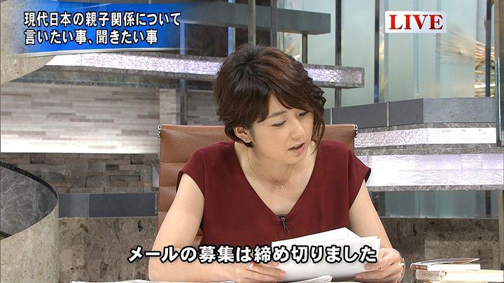 akimoto20160816_26.jpg