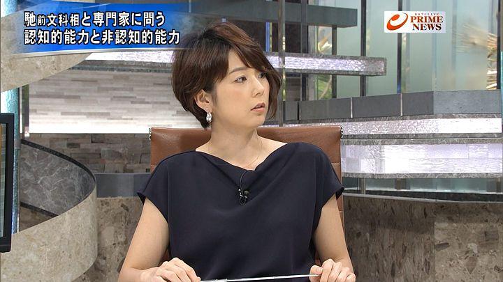 akimoto20160817_08.jpg