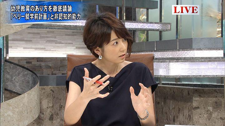 akimoto20160817_09.jpg