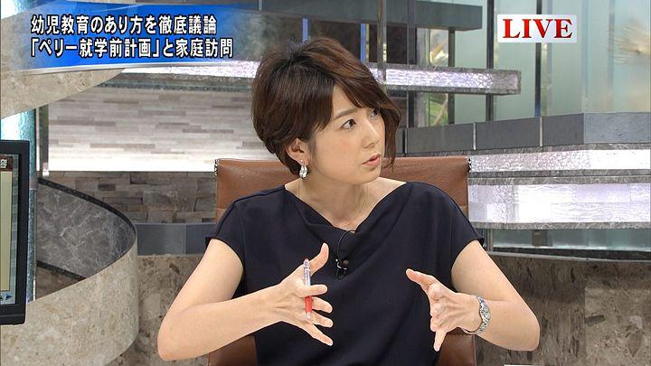 akimoto20160817_11.jpg