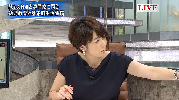 akimoto20160817_14.jpg