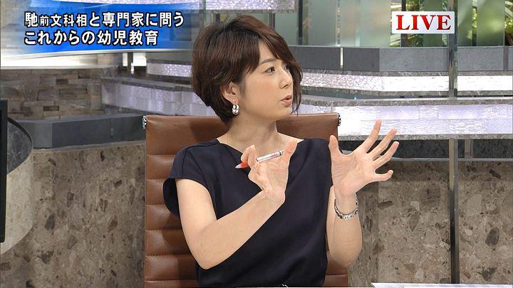 akimoto20160817_17.jpg