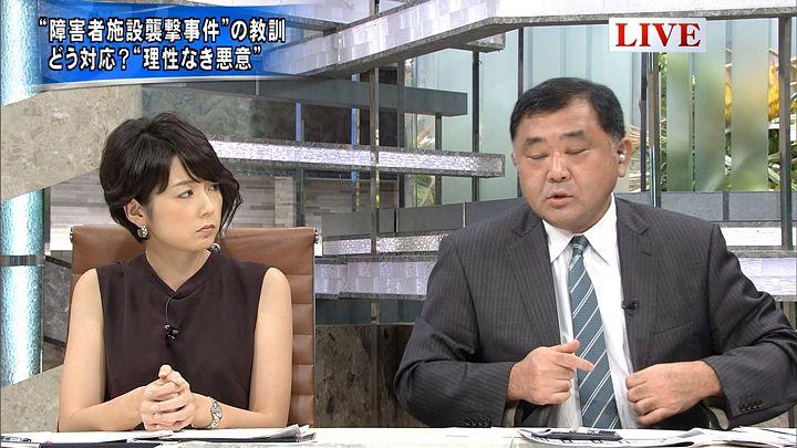 akimoto20160822_05.jpg