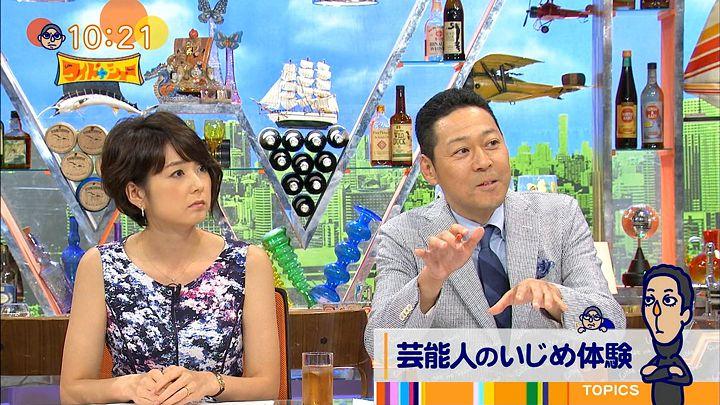 akimoto20160828_04.jpg
