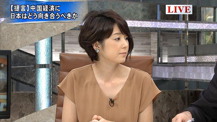 akimoto20160906_10.jpg