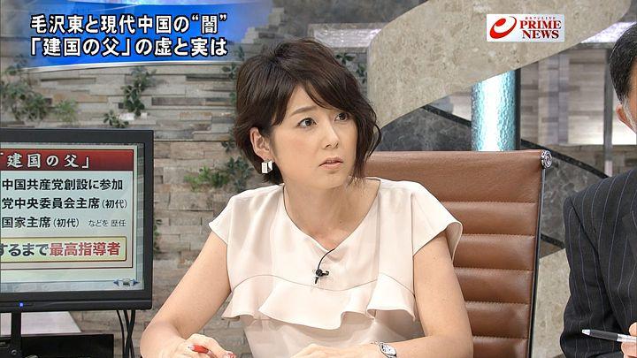 akimoto20160908_04.jpg