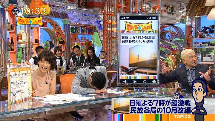 akimoto20160911_05.jpg