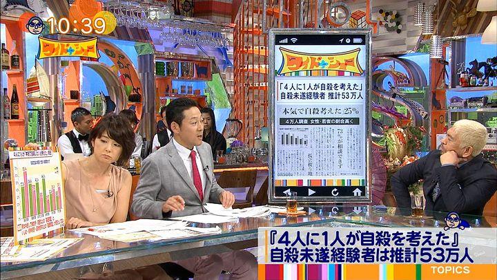 akimoto20160911_07.jpg