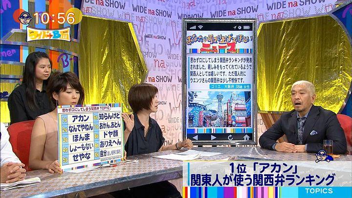 akimoto20160911_09.jpg