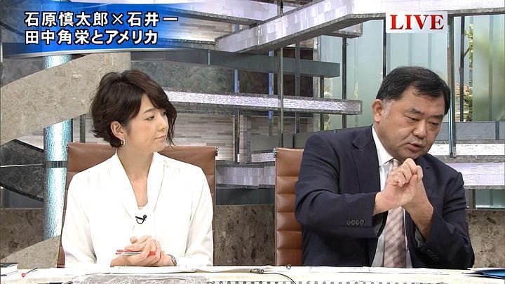 akimoto20160913_05.jpg