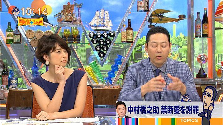 akimoto20160918_08.jpg