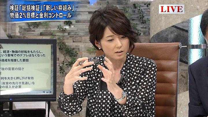 akimoto20160921_08.jpg