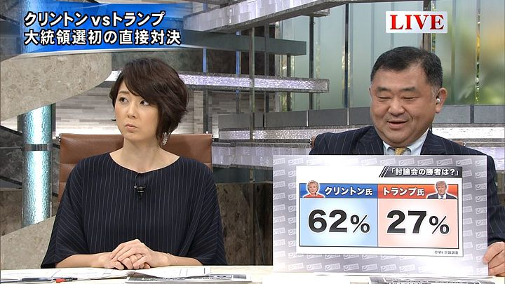 akimoto20160927_07.jpg