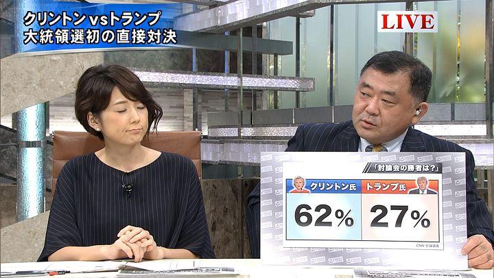 akimoto20160927_08.jpg
