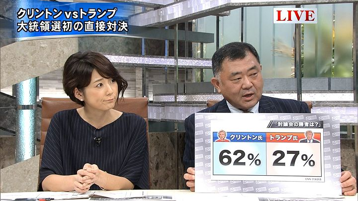 akimoto20160927_09.jpg