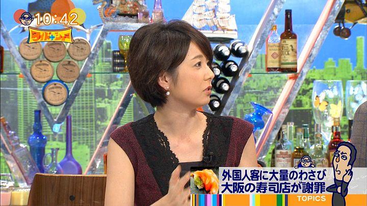akimoto20161009_15.jpg