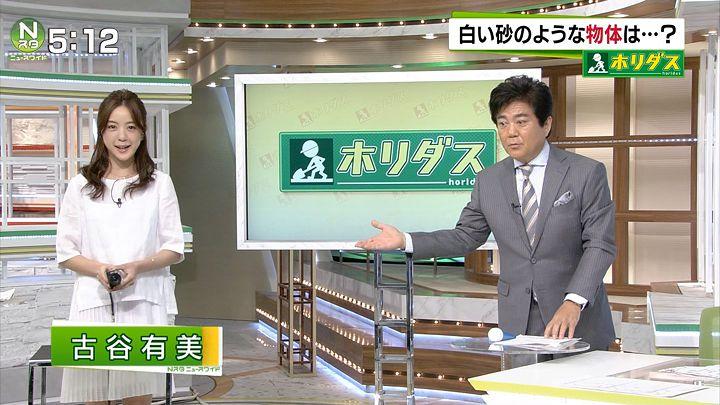 furuya20160530_01.jpg