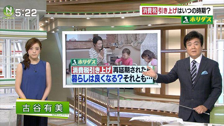 furuya20160531_01.jpg