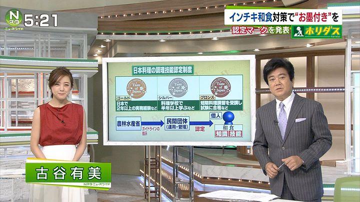 furuya20160601_01.jpg