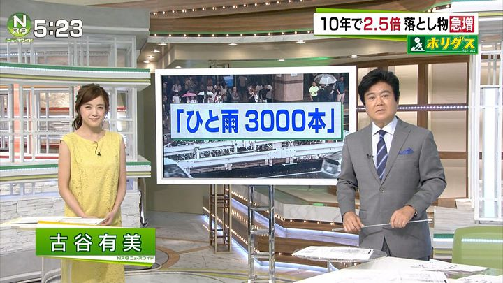 furuya20160603_01.jpg